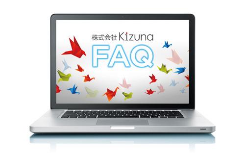 Kizuna_FAQ_image