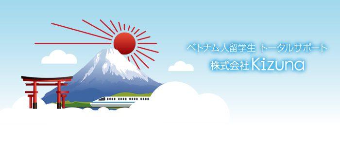 Kizuna_news_image