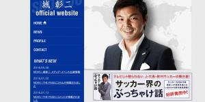 jo_shoji_web