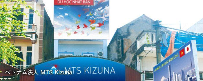 kizuna_chart_image2016