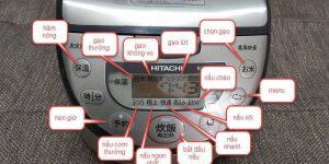 Kizuna_ricecooker01