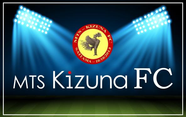 kizuna_FC_image