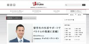kizuna_bPlus_image01