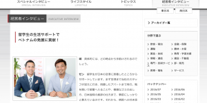 kizuna_bPlus_image02