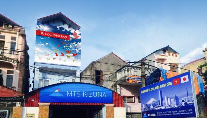 kizuna_vietnam_school_image