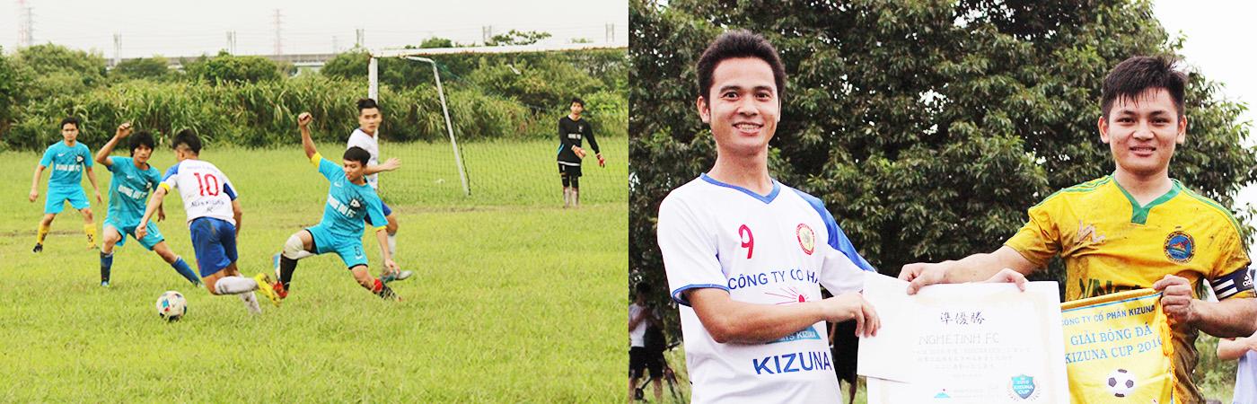 kizuna_fc_kizunacup2016_game04