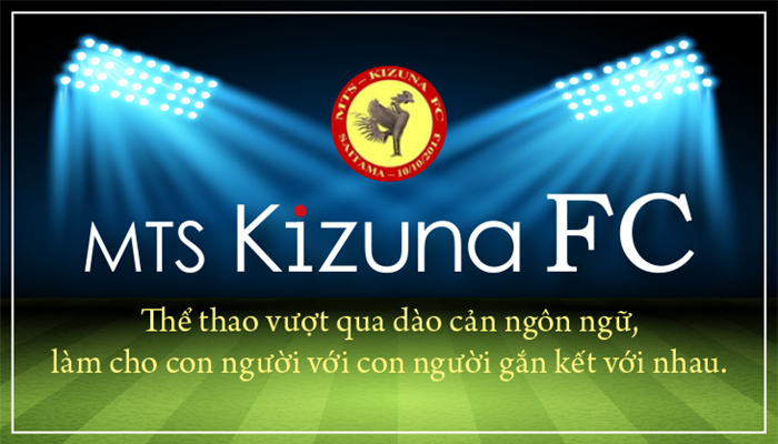 kizuna_FC_image_vit