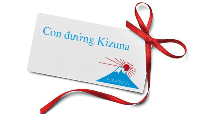 kizuna_post_scholarship_image