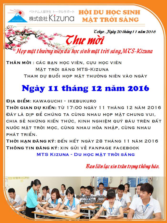 kizuna_post_event_image01