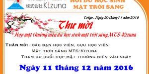 kizuna_post_event_image02