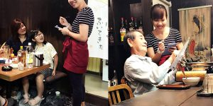 kizuna_post_restaurant_image