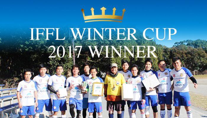 Kizuna_FC_2017_WINTERCUP_WIN