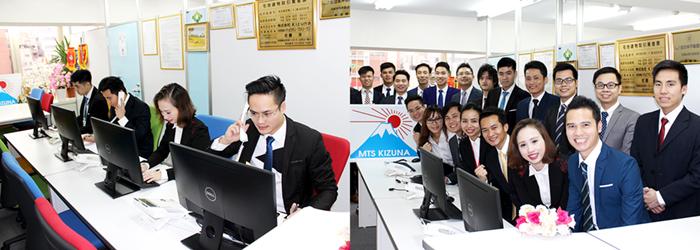 Kizuna_2017_job_offer02