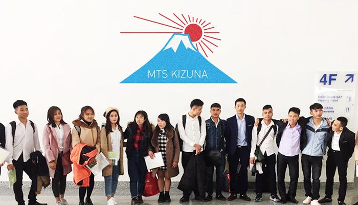 kizuna_post_2017spring