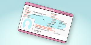 Kizuna_aliencard