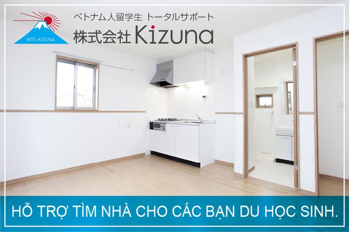 Kizuna_Adver_house_vi_big