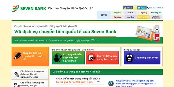Kizuna_post_sevenbank