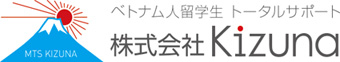 株式会社Kizuna
